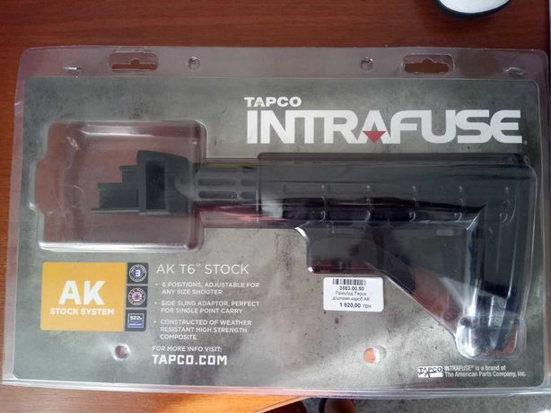 Приклад телескопический Tapco AK T6