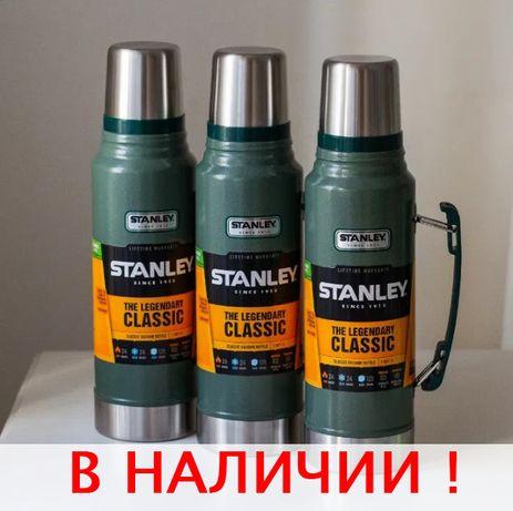 Продам новый термос STANLEY Classic 1L ! литр Стенли Стэнли подарок