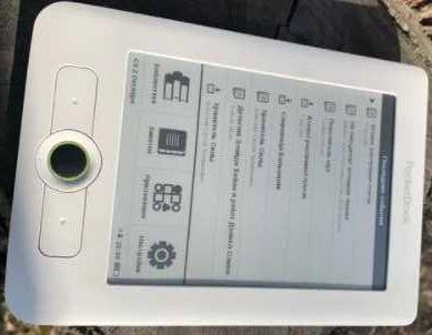 Электронная книга Pocketbook 611 wi-fi Б/У