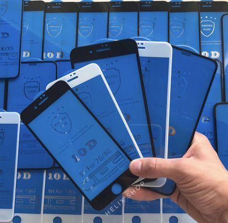 Захисне скло на айфон 4/5/6/6s/6+/7/7+/8/X Защитное стекло для iphone