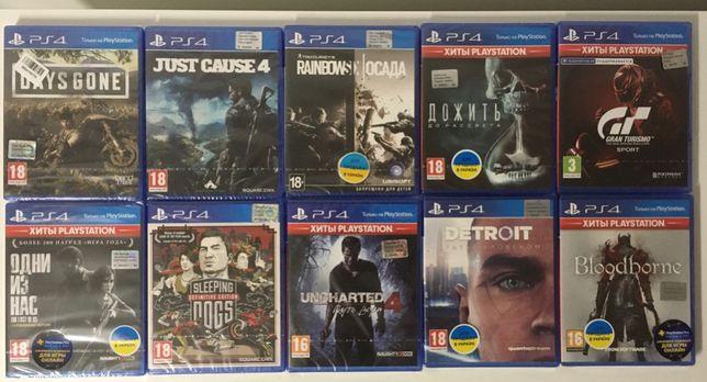 Ігри для Play Station 4 ПС4 PS4 Нові, запаковані на подарунок