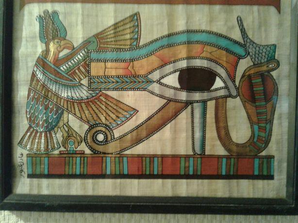 Папирус 30×25 см