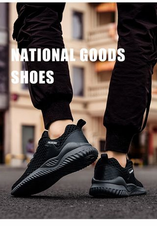 Кроссовки Ultra thin mesh sneakers