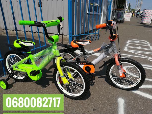"Детский Велосипед Азимут стич Azimut stitch 12,14,16,18,20"".КИЕВ!!"
