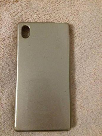 Etui na telefon Sony Xperia M4 AQUA