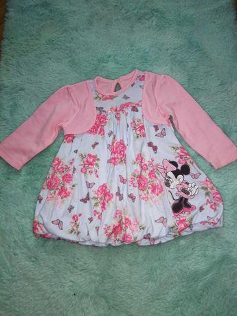 Śliczne sukienki dla dziewczynki