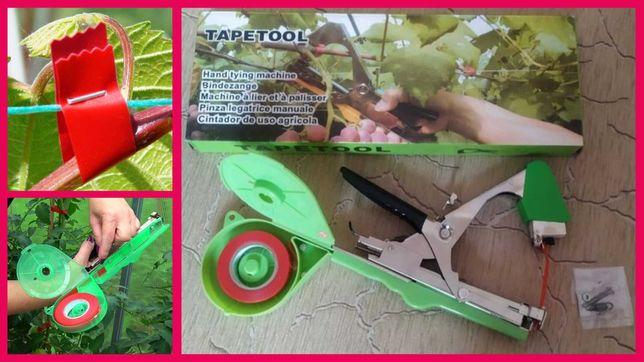 Тапенер для подвязки растений , винограда. Садовый степлер.