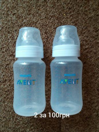 Продам бутылочки AVENT