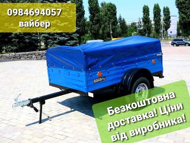 Легковой прицеп Бизон! Доставка по Украине бесплатно!