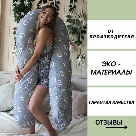 Подушка для беременных. Для вагітних, Кокон, Кормление, Бортик