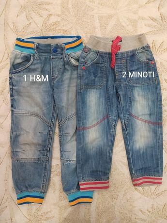Джинсы детские H&M, Minoti: весна/осень