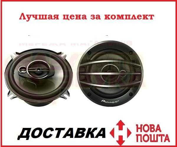 Автомобильная акустика, колонки Pioneer TS-A1372E