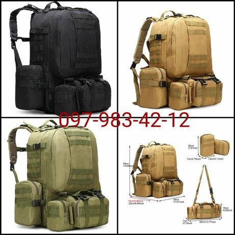 АКЦИЯ! Рюкзак тактический 4 в 1м 50 литров.