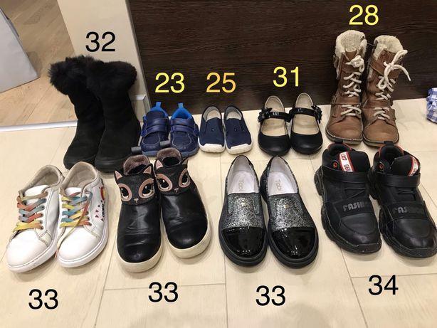 Дитяче взуття: зимові чоботи, кросівки, туфлі, тапочки.Чудовий стан