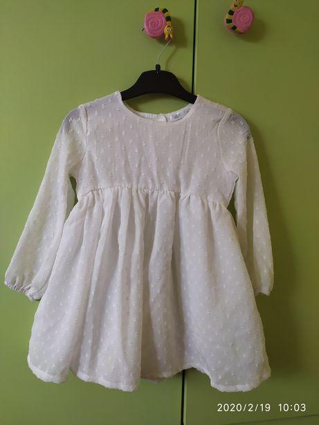 Sukieneczka biała.
