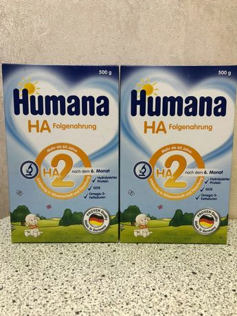 Смесь гипоаллергенная Humana НА 2, 500 г