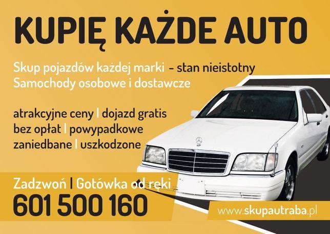 Skup AUT Samochodów! Osobowe Terenowe Dostawcze Gotówka Mielec okolice