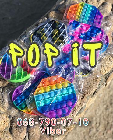 Антистресс Поп ит , Pop it пупырка разноцветные .