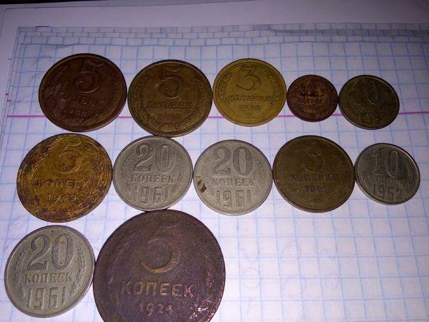 Монети совєти!!!