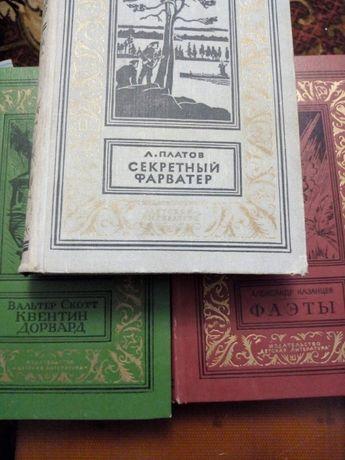 """Книги """"Детская литература"""", БПиНФ, рамка"""
