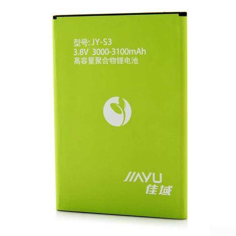 _.АКБ_Батарея..Аккумулятор Jiayu S3 Батареи JY_..