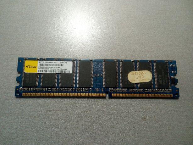 Память DDR400 512 mb