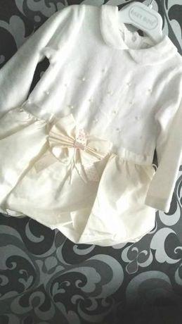 Sukienka ecru dla dziewczynki na chrzest wesele impreze-nowa r80