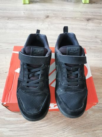 Buty dziecięce Nike rozm. 35