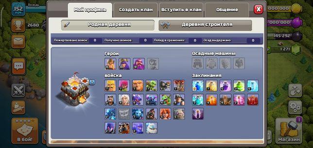акаунт Clash of Clans