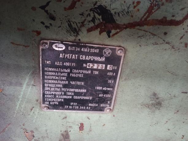 Агрегат сварочный АДД- 4001У1