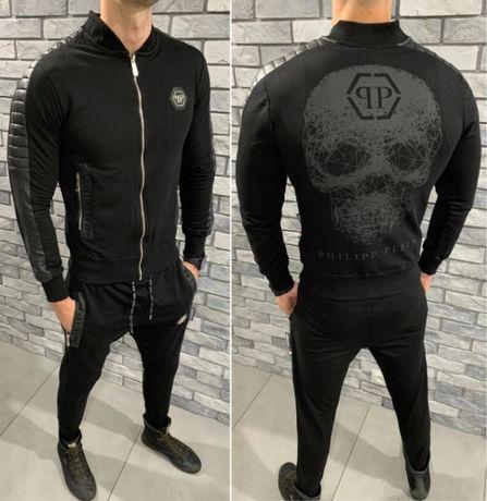 Philipp Plein dres S/M/L/XL/XXL spodnie bluza gucci armani dsquared