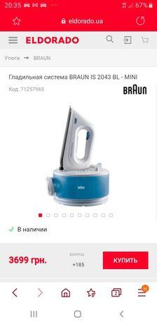 Продам утюг с парогенератором BRAUN IS 2043 абсолютно новый