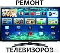 Телемастер, настройка смарт, Т2, приставок,lptv телевидение.