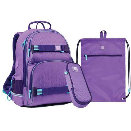 Школьный набор рюкзак + пенал + сумка Wonder Kite WK21-702M-3