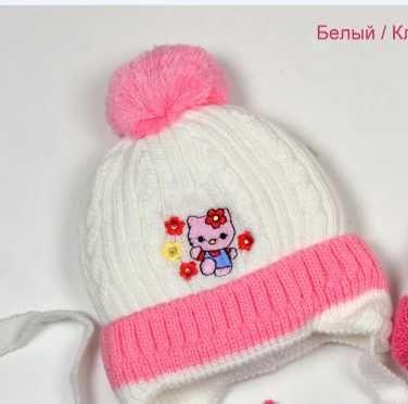 Шапка шапочка зимняя теплая