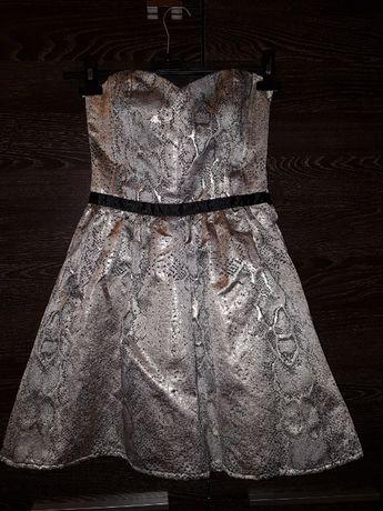 Sukienka BERSHKA w panterkę bez ramiączek Sylwester studniówka wesele