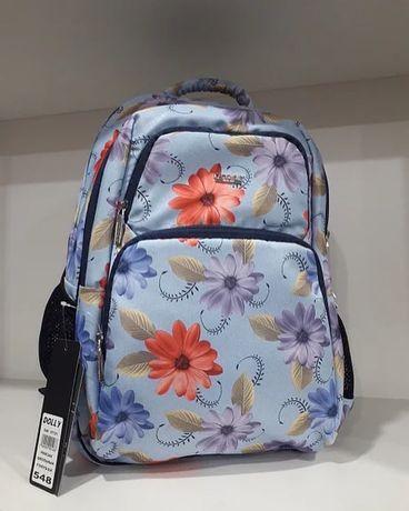 Школьный рюкзак ортопедический подростковый на два отдела  Dolly 548