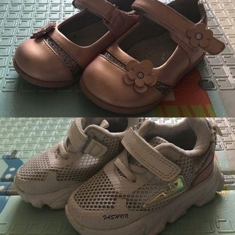 Туфельки и кроссовки для девочки на стельку 14 см