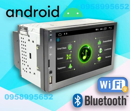Магнитола Universal A7002-Z 2DIN, GPS, Android 10.1, IpTV/WIFI/BT/FM