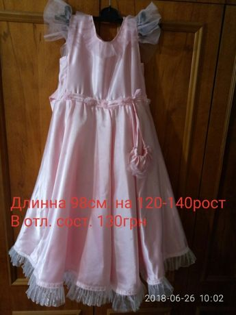 Нарядное платье утренник выпускной на р 140