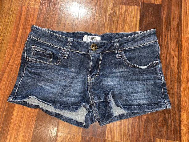 Szorty jeansowe z niskim stanem
