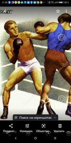 Бокс и тренировки