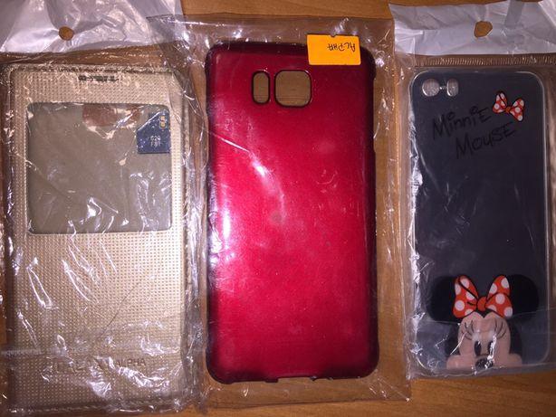 Case obudowa etui SAMSUNG ALPHA/IPHONE5,5S,SE
