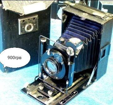 Фотокор 1 продам