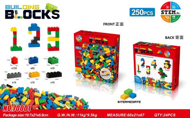Конструктор аналог Лего Classic, на 250 деталей (NO. 70001)