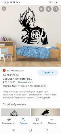 Японское аниме Гоку Интерьерные детские виниловые наклейки на стену
