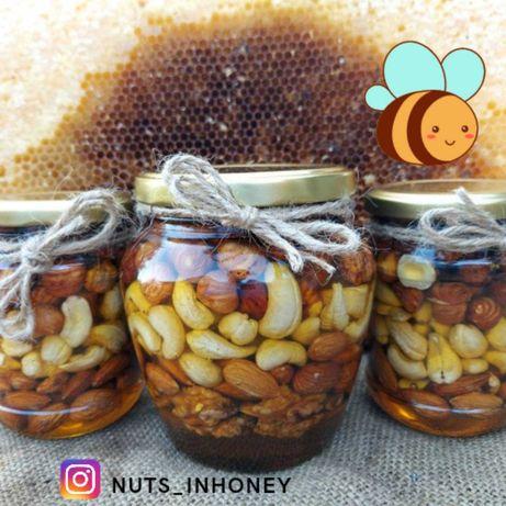 Горіхи в меду. Крем мед