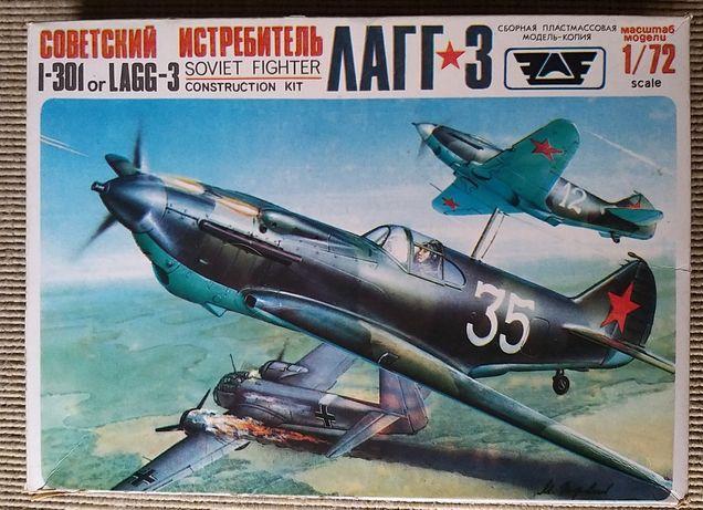Kit 1/72 Caça Soviético LAGG 3