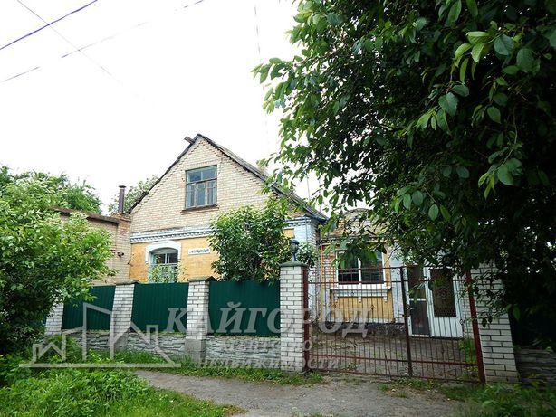 Продам будинок на два входи