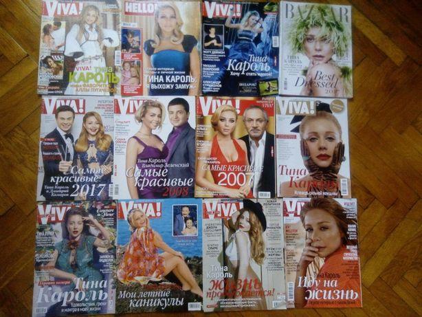 архив журнала Viva Кароль, Зеленский, Лорак, Білик, Полякова, Мот